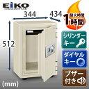 【送料無料】【EIKO】スタンダードシリーズ ダイヤル タイプ  SST-NA幅344×奥行434×高さ512(mm) 【TD】【代引き不可】【0530ap_ho】【RCP】 EIKO