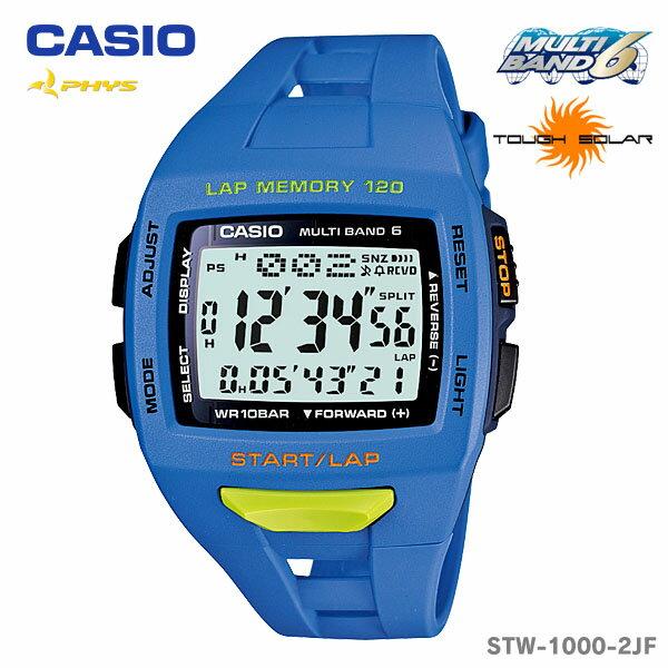 【送料無料】CASIO〔カシオ〕ランニングウォッチ 腕時計 PHYS STW-1000-2JF【D】【0530ap_ho】 税込5,000円以上送料無料!