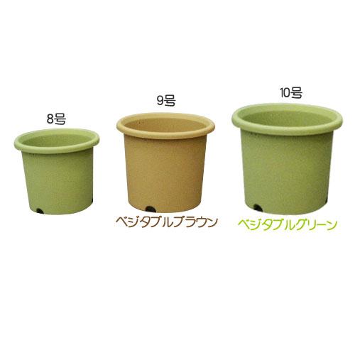ベジタブルポット 8号 ベジタブルグリーン・ベジタブルブラウン【アイリスオーヤマ】