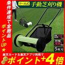 芝刈り機 手動式芝刈り機 MLM-300 アイリスオーヤマ