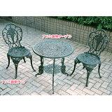 アルミ鋳物テーブル 1台(大) 13046【TD】【JB】※代引不可