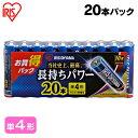 アルカリ乾電池 BIGCAPA PRIME 単4形 20本パック LR03BP/20P アイリスオーヤマ cpir ss12[10]