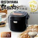 炊飯器 10合 RC-MC10-B ブラック 炊飯器 米屋の...