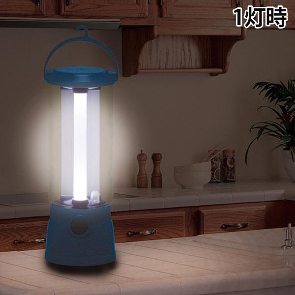 LEDランタン MLT-10 ネイビー LEDライト/明かり/防災/停電/キャンプ/アウトドア/レジャー/アイリスオーヤマ