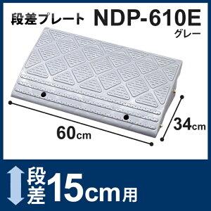 �ʺ��ץ졼��NDP-610E���졼�ڹ⤵15×��60cm�ۼָּ˸��إ����ǥ˥����ǥ����ʥ٥������ʺ��ץ졼�ȤĤޤŤ��ɻ�ž���ɻߥХ�����ž�֡ڥ����ꥹ������ޡ۳�ŷHC��e-netshop��