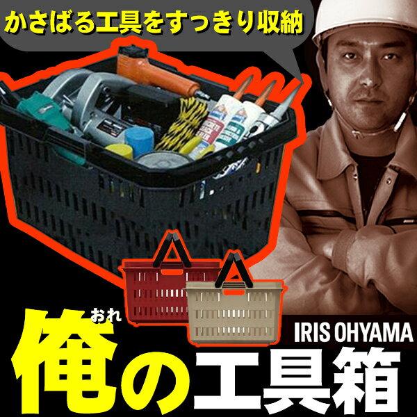 工具箱バスケットHPB-37工具入れ工具収納アイリスオーヤマ