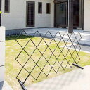 【送料無料】【フェンス】簡易伸縮フェンス【仕切り バリケード エクステリア 折り畳み】 VS-R066・ブラック【D】【ベルソス】 P01Jul16