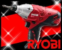 【リョービ(RYOBI)】インパクトドライバーCID-1100CID1100[電気インパクトドライバー/電動工具/DIY/日曜大工]【D】P19Jul15