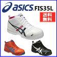 【安全靴 アシックス 作業靴 送料無料】アシックス 作業用靴 ウィンジョブ35L ブラックXホワイト ホワイトXネイビーブルー オレンジXブル- FIS35L 環境安全用品 保護具 紐タイプ 【TC】【TN】