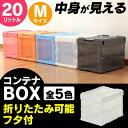 スケルコン オリコン オレンジ コンテナ ボックス