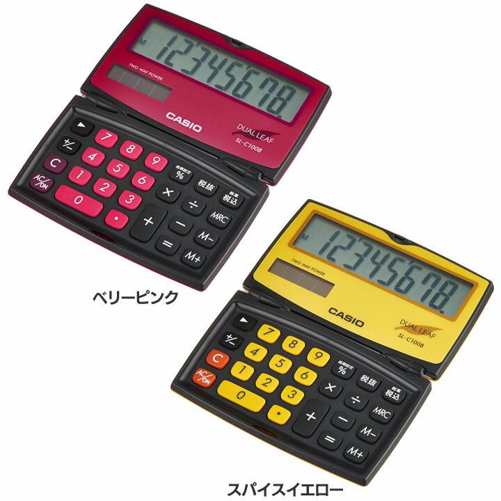 【電卓 かわいい】ミニリーフ電卓【おしゃれ】カシオ SL-C100B-BR-N・ベリーピンク・スパイスイエロー【D】【HD】 P01Jul16