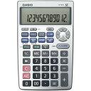 【送料無料】【電卓 12桁】金融電卓ジャスト型【オフィス 会社】カシオ BF-850-N【D】【HD】 P01Jul16
