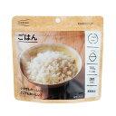 【B】IZAMESHI ごはん 635-187非常食 保存食 レトルト 米 非常食レトルト 非常食米...