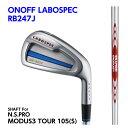 オノフ ラボスペック RB-247-J アイアン N.S.PRO MODUS3 TOUR 105 (S) 単品アイアン ( 4, 5) ONOFF LABOSPEC IRON RB 247 J モーダス 105 (S)