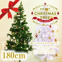 歳末SALE価格【メッセージが入れられるオーナメント付】クリスマスツリー180cm クリスマスツリー...