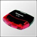 Panasonic パナソニック SKL-090/NL-920P AUTO機能付 テ−ルライト
