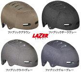 在庫処分 送料込み  LAZER ヘルメット Armor DLX