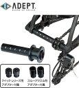 ADEPT アデプト チェーン キーパー 自転車 メンテナンス