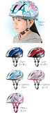 OGK チャイルドヘルメット J-CULES-2