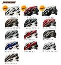 オージーケー店舗在庫限りOGKヘルメット REGAS(リガス)