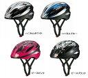 OGKチャイルドヘルメット スクードJ