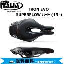 ショッピングAIR selle ITALIA IRON EVO SUPERFLOW ハード 19- アイアン エヴォ スーパーフロー 自転車 送料無料 一部地域は除く