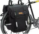オーストリッチ パニアバッグ 特大 ペア ブラック 自転車 【送料無料】(沖縄・北海道・離島は追加送料かかります)