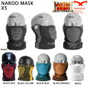 NAROO MASK サイクリング マスク ナルーマスク X5 防寒・防塵・UVカット機能 ゆうパケット発送 送料無料