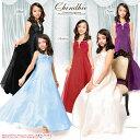 発表会 子供ドレス シンディー ジュニア 140 150 160cm 発表会 衣装 子供ドレス 発表