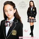 卒業式 スーツ 女の子 フォーマルスーツ 女の子 ジョアーナ...