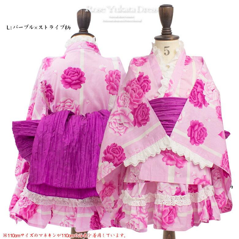 浴衣 浴衣ドレス こども浴衣 ゆかた 花柄 100 110 120 夏祭り セパレート 夕…...:arisana:10001247