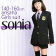 卒業式 スーツ 女の子 卒業スーツ フォーマル 卒業式 小学生 女の子 パンツスーツ 女の子スーツ 140 150 160 ソニア ジュニアスーツ