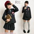 女の子 卒業式スーツ ロゼ ジャケット+キュロット+ワッペン+リボンタイ 4点セット 150 160 165 cm 小学校 卒服 卒業