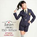 卒業式スーツ 女の子 ジャケット+ショートパンツ 2点セット ショーン 卒服 150 160 165 ジュニア 小学校 卒業式 パンツスーツ おしゃれ