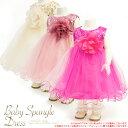 ベビードレス 結婚式 70 80 90 95 スパンコール フォーマル ピンク セレモニー 赤ちゃん 出産祝い