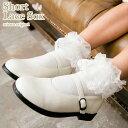 女の子 フリフリレース 靴下 白 子供【メール便可】ショート丈 キッズ 結婚式 フォー
