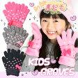 手袋 キッズ【メール便可】リボン 子供用手袋 てぶくろ グローブ 【楽ギフ_包装】五本指 手袋