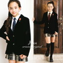 卒業式 スーツ 女の子 小学生 子供服 3点セット 150 160 165cm パンツ 卒服 フォーマ
