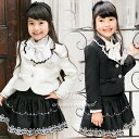入学式 スーツ 女の子 子供服 卒園 115 120 130 ジャケット スカート コサージュ 3点