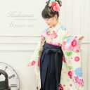 卒園式 女の子 袴 セット 120 130 cm センチ 着物/半襟付き襦袢/袴/帯枕付き帯/腰紐x2
