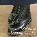 袴用 ブーツ レースアップ ブーツ 女の子 卒園式 卒業式 入学式 子供靴 キッズ ブーツ
