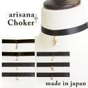【メール便限定/送料無料】チョーカー ネックレス チョーカー 黒 女の子 音符 リボン arisana