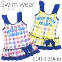 キッズ 水着 女の子 100 110 120 130cm ワンピース チェック 子供 女児 子ども 海水浴 プー