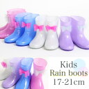 レインブーツ キッズ 長靴 女の子 子供 ジュニア [ 雨靴...