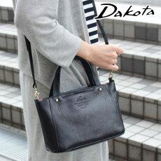 Dakota���������塼�ֵ��2WAY�ߥ˥ȡ��ȥХå�1030307�ڹۡڥ�ǥ������ۡ�smtb-f�ۡڤ����ڡ�