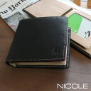 NICOLE ニコル グレイソン 2折財布 ブック型 730...