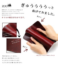ZOO(����)��ƥ������쥶���ܥǥ��Хå����������������ȥХå�������쥶���������ȥХå��쥶���Хå��ץХå����Ф�ztb-010��smtb-f�ۡڤ����ڡۡ�10P13Dec15��