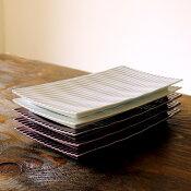 【有田焼】陶切子(白・紫) 長角皿【あす楽対応商品】(月〜土)※13時までのご注文で翌日お届けが可能です