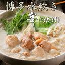 食べログ(もつ鍋)のレビュー数、日本一。【蟻月】...