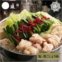 博多もつ鍋【蟻月】銀のもつ鍋 テールスープ風味 2〜3人前...